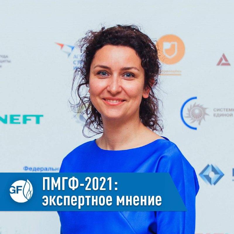 💬 Наталья Сараханова, эксперт